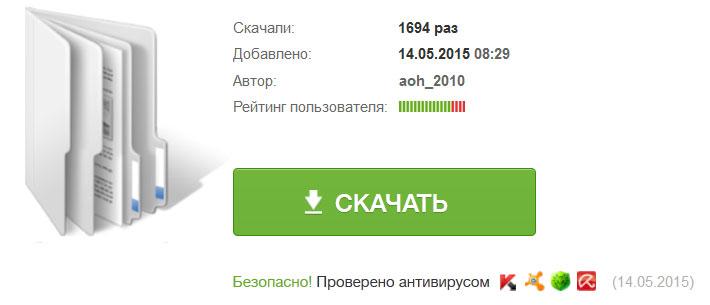 Нэнси дым сигарет с ментолом слушать онлайн бесплатно в хорошем качестве электронная сигарета купить в иркутске