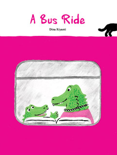 bus-ride-2-cover-front.jpg