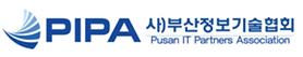 사)부산정보기술협회.PNG