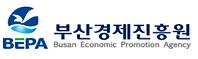부산경제진흥원.PNG