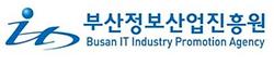 부산산업정보진흥원.PNG