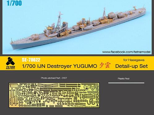 1/700 IJN Destroyer Yugumo for Hasegawa PE Upgrade