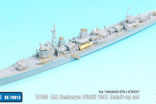 1/700 IJN Destroyer Hibiki Detail up set for Yamashitahobby