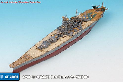 1/700 IJN YAMATO Detail up set for Fujimi NEXT001