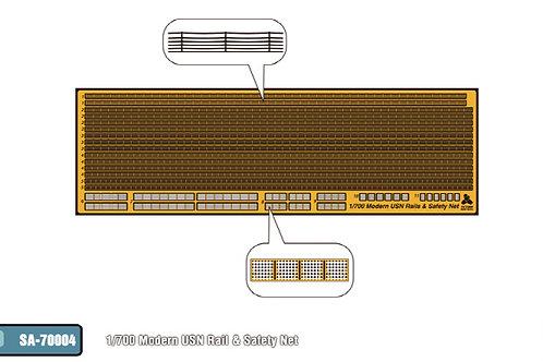 1/700 Modern USN rail and nets PE