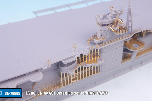 1/700 IJN AKAGI Detail up set for HASEGAWA