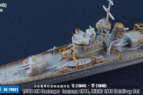 1/700 IJN Destroyer Inazuma '44/Hibiki '45 (YamashitaHobby) PE Upgrade