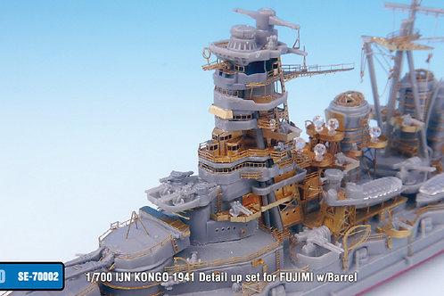 1/700 IJN KONGO 1941 Detail up set for FUJIMI w/Barrel