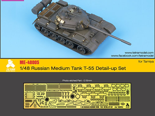 1/48 T-55 PE Detail Up set for TAMIYA