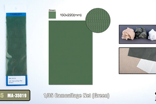 1/35 Camouflage Net (Green) 150x220mm*