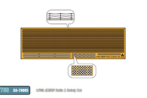 1/700 JMSDF Rails & Safety Net