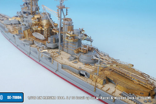 1/700 IJN HARUNA 1944. 6/10 Detail up set w/ Barrel & Wooden Deck