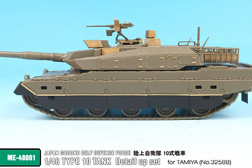 1/48 JGSDF Type 10 MBT Detail Up PE for TAMIYA