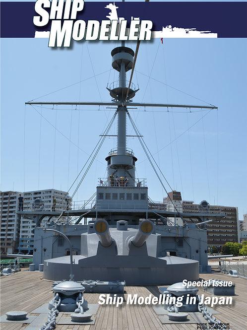 Ship Modeller - Japan Special