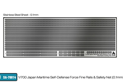 1/700 EXTRA FINE JMSDF Fine Rails & Safety Net (Thickness 0.1mm)