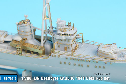 1/700 IJN Destroyer Kagero 1941 Detail up set For Pit-road