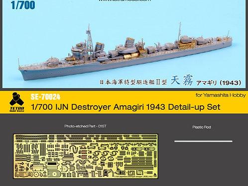 PE Upgrade for 1/700 IJN Destroyer Amagiri 1943 for YamashitaHobby