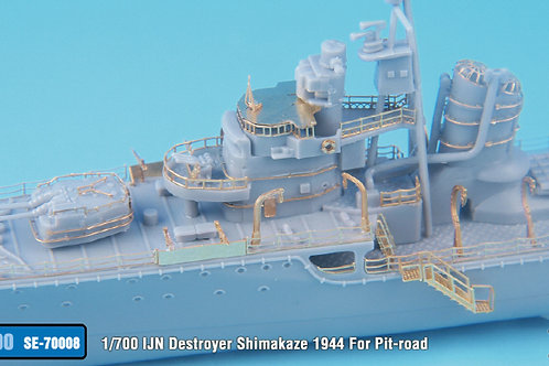 1/700 IJN Destroyer Shimakaze 1944 Detail up set For Pit-road