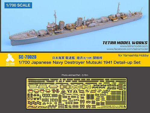 PE Upgrade for 1/700 IJN Destroyer Mutsuki 1941 (Yamashita Hobby)
