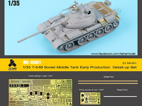 1/35 T-54B (Early soviet production) Detail up PE, for Miniart