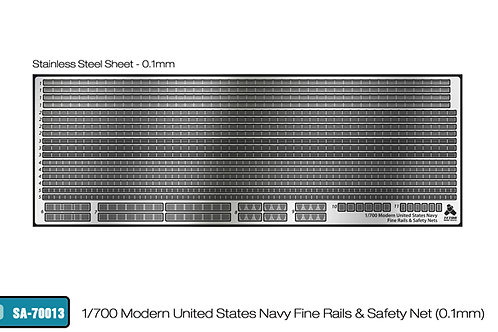 1/700 EXTRA FINE Modern USN Rails & Safety Net ( Thickness 0.1mm))