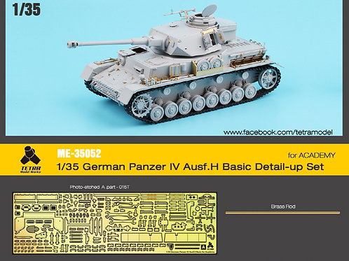 1/35 German Panzer IV Ausf.H Basic Detail-up set for Academy
