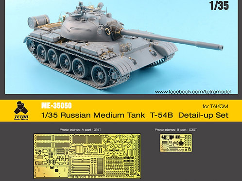 1/35 T-54B (Late Type) Detail up set for Takom