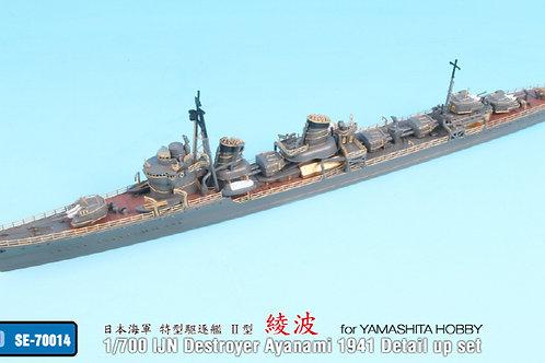 1/700 IJN Destroyer Ayanami 1941 Detail up set for Yamashitahobby