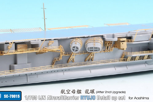 1/700 IJN Aircraft Carrier Ryujo After 2nd Upgrade Detail up set for Aoshima