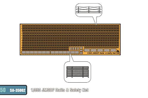 1/350 JMSDF Rails & Safety Net PE