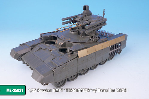 "1/35 Russian BMPT ""TERMINATOR"" w/ Barrel for MENG"