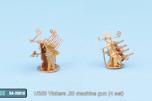 1/350 Vickers .50 machine gun (4set)