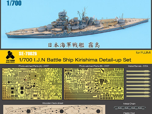 1/700 I.J.N Battle Ship Kirishima Detail-up Set for FUJIMI