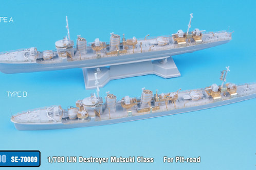 1/700 IJN Destroyer Mutsuki Class Detail up set For Pit-road