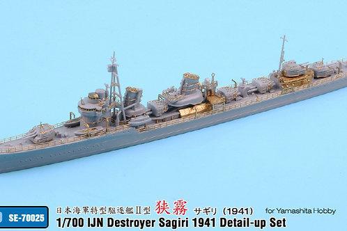 PE Upgrade for 1/700 IJN Destroyer Sagiri 1941 for YamashitaHobby