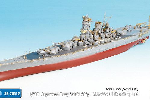 1/700 IJN Battleship Musashi Detail up set for Fujimi NEXT002