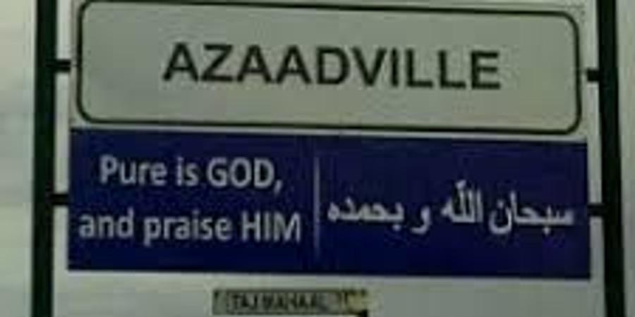 Azaadville Popup