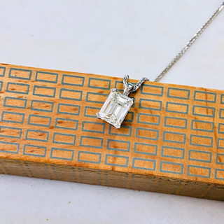 1.80Emerald cut Diamond Pendant