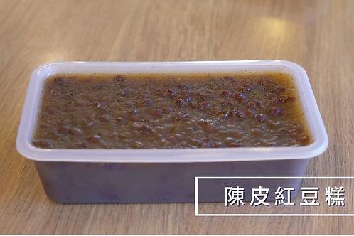 陳皮紅豆糕