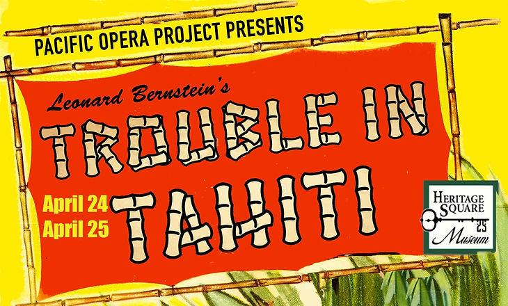 trouble_in_tahiti_title_banner_edited.jpg