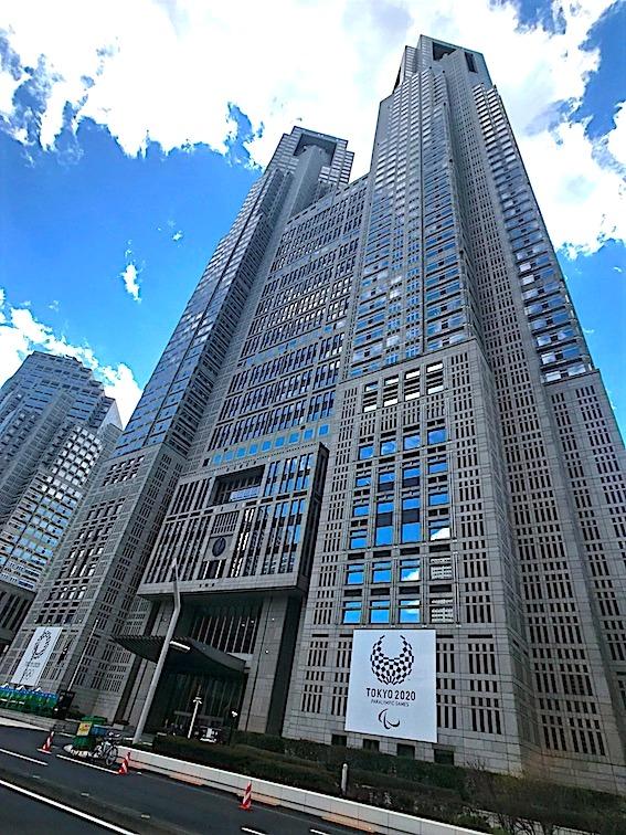 東京都庁専門技術研修
