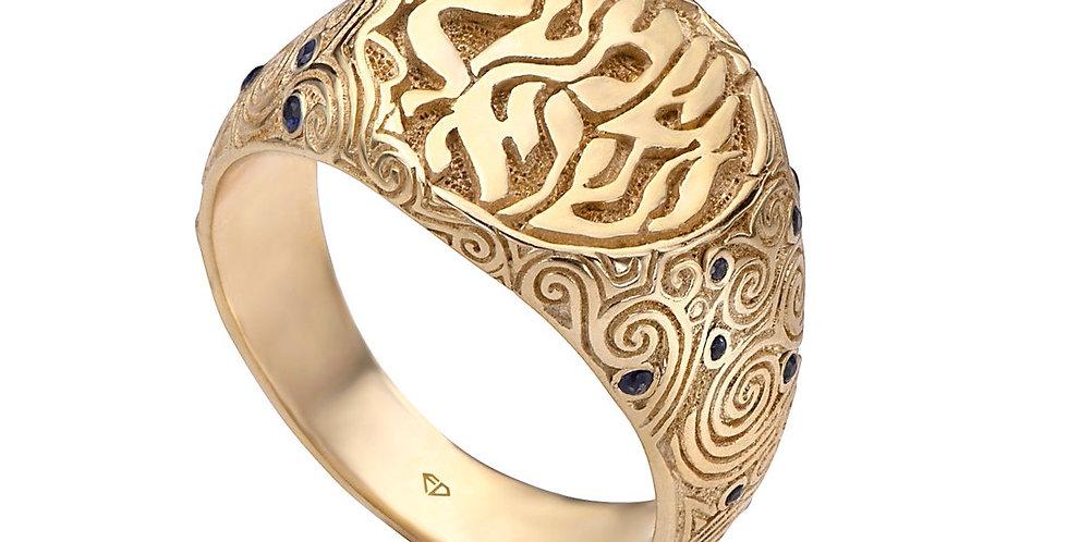 טבעת חותם יעקב שמע ישראל זהב 14 קראט