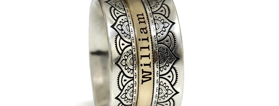 טבעת שמות מנדלה שילוב כסף וזהב