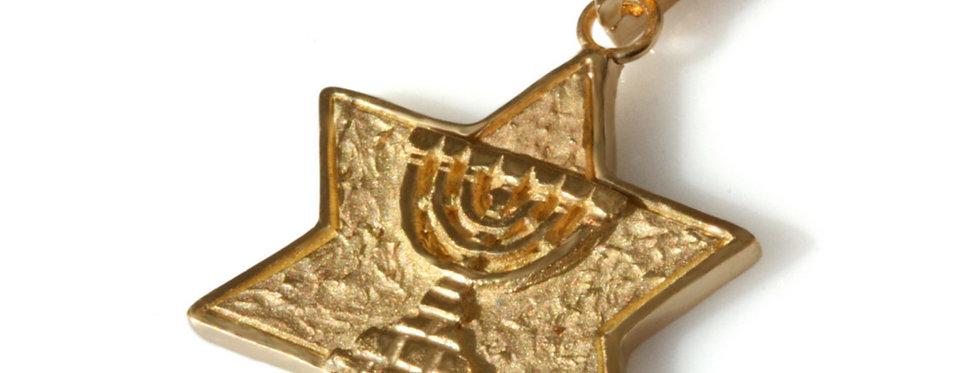 תליון מגן דוד מנורת המקדש