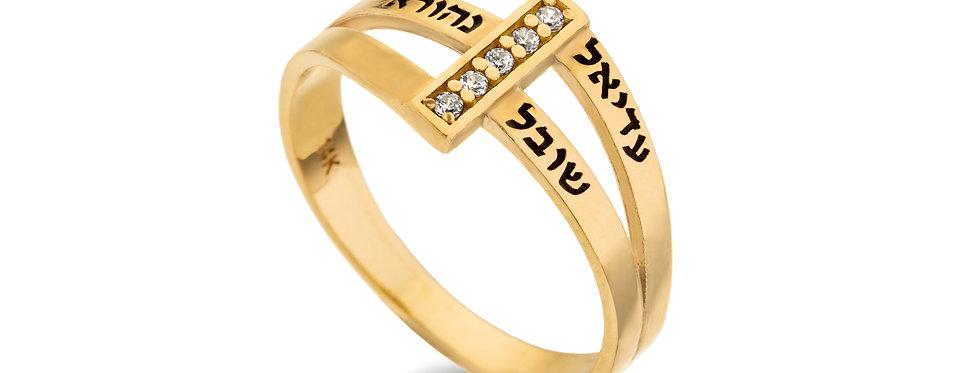 טבעת שבילים 3 שמות