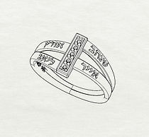 name.ring.sketch.jpg