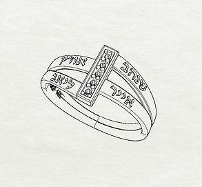 name.ring.sketch.jpg