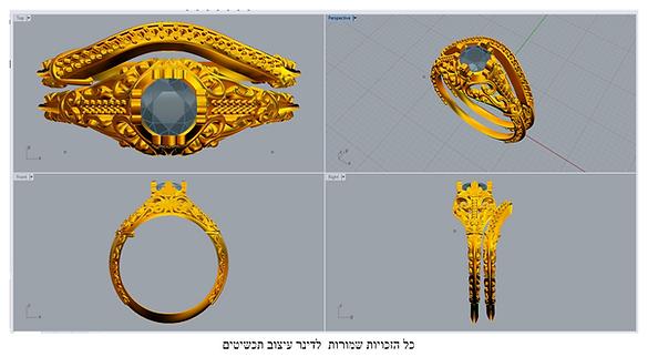 סט אירוסין לכלה טבעת אירוסין וטבעת יהלומים צמודה עיצוב מקורי בתלת מימד דינר עיצוב תכשיטים DINAR