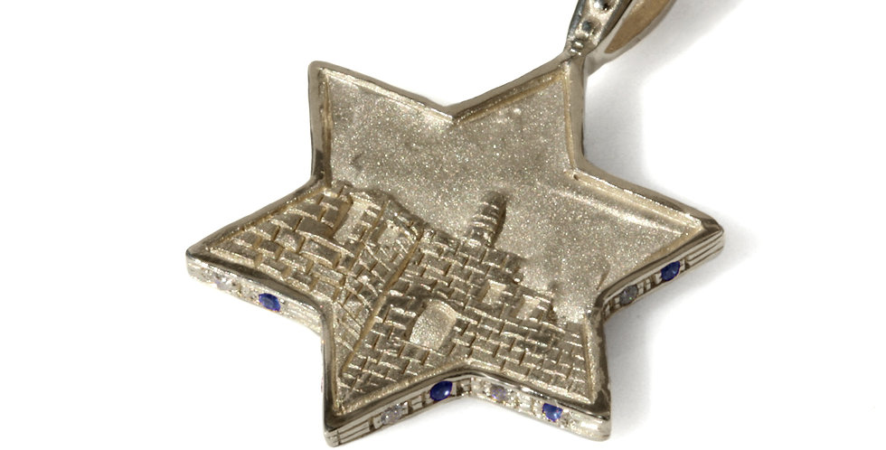 תליון כסף מגן דוד נוף ירושלים