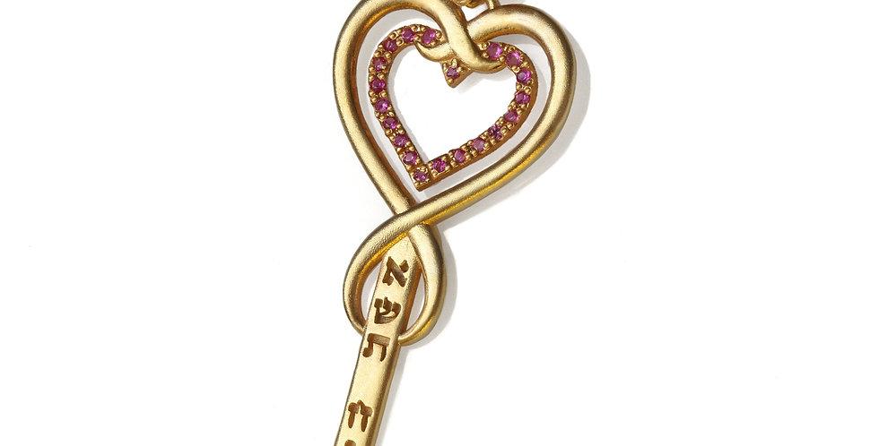 תליון זהב מפתח הלב אשת חיל